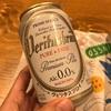ドイツのノンアルコールビール ヴェリタスブロイ