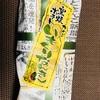 【かわいや】窯焼きポテトといもくりなんきん!ぼったくり?の売店でまた買ってしまった。