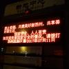 中国に1週間行ってきたけど、暑い以外の感情を上海に置いてきた。