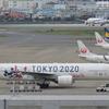 @羽田空港