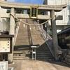 【山口県下関市】大歳神社