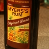 『マイヤーズ・ラム』ダーク・ラムの代名詞とも言われる、ジャマイカ産のヘビーな一本。