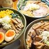 【オススメ5店】溝の口・たまプラーザ・青葉台(神奈川)にあるラーメンが人気のお店