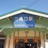 紅葉の三峯神社に行ってきた