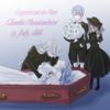 【没】7月13日はクローディア・ファントムハイブの命日