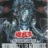 【ストラクチャーデッキR-闇黒の呪縛-】