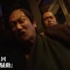 第23回「寺田屋騒動」