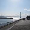 明石海峡大橋の間近にマリンピア神戸