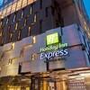 バンコクのホテル。喫煙可能で新しいホリデイインエクスプレスサイアム