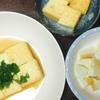 【時短料理】簡単取り分け一品料理!レンチン厚揚げ