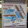 駅を訪ねて20-6 JR九州 折尾駅6