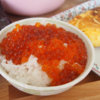 【期間限定】人気の生筋子醤油漬け(いくら)簡単レシピ