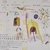 「夏への扉  マイクロポップの時代」。2007.2.3-5.6。水戸芸術館。