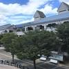 奈良大学通信教育部卒業