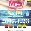 第4回前橋・渋川シティマラソン