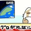 4/16YouTube急上昇 1~5位まとめ!!!