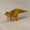 折り紙 ハドロサウルス