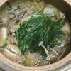 鯨肉のはりはり鍋(試作品)