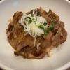冬季限定のイベリコ豚丼!肉の厚みとタレの旨味はファミレスレベルを超えている!【ジョナサン】
