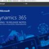 2018年のアップデート発表 Office 365 ? いえ、Dynamic 365です・・・って何?