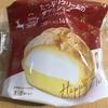 クリスマスパッケージ!ファミリーマート『たっぷりクリームのダブルシュー』を食べてみた!