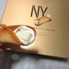 土産にニューヨークパーフェクトチーズを買うためJR東京駅へ行ってきた