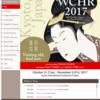 WCHR(国際毛髪研究学会)に参加してきました。