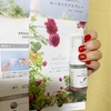農薬を使わずに愛情たっぷり育てた「食べられるバラ」で作ったマスク用スプレー!