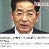 日本国防衛省自衛隊3軍は軍隊であり「暴力装置」である事実,国家の軍事組織を暴力装置といってなにが悪いのか(その1)