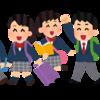 【高等養護学校】修学旅行のドタバタを振り返る【支援学校】