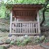 麻生隆守の墓と隆守院