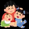 【子育て】おもしろい兄弟・姉妹の傾向