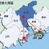 じじぃの「科学・芸術_807_中国・ビッグベイエリア(大湾区)」