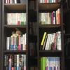 年間400冊読むぼくが、ブックカバーをつけない3つの理由。あなたはつける派つけない派?