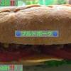 🚩外食日記(493)    宮崎ランチ   「イチパン (Ichi pain)」⑤より、【プルドポーク】【トマトスープ】‼️