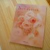 罪作りな本だわ…New Roses vol.21