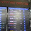 癒し旅 #14 空港