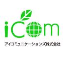 アイコミュニケーションズ株式会社のブログ