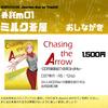 11/15 インテックス大阪1号館で開催されるJunction Box ex Track12に委託参加します[委託コ01]