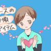 看護師におすすめのインナー☆冬スクラブの下に着る最強インナー3選♪