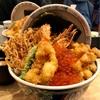 ●天丼にいくらは合う?「江戸前天丼 はま田」の冬の贅沢天丼