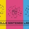 ニンテンドースイッチとダンボールで作る新しい遊びの形。『Nintendo Labo』について思ったこと