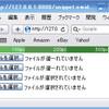 """ファイルアップロードのinput type=""""file""""にsize属性とwidthスタイルを適用してみたテスト"""