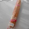 ヤマザキの「ナイススティック」を食べた感想
