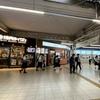 ★鶴橋駅の焼肉チェーン