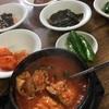 スカイプで「韓国語会話」初めてのオンライン授業の感想
