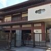 ★安閑寺★ 東京都文京区
