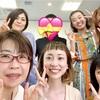 名古屋で入門講座✨私達の正体は愛。