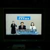 日本共産党の27回全国大会、野党代表来賓の役割