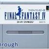 【スーパーファミコン】ファイナルファンタジー IV (4) OP~ED (1991年) 【クリア】【SNES Playthrough  Final Fantasy IV 】